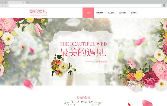 婚庆摄影网站定制哪家好