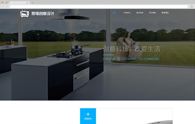 怎么搭建家电创意网站